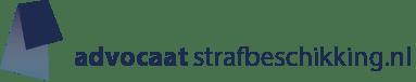 strafbeschikking-advocate-logo.png